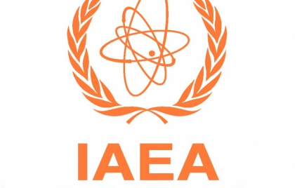 Joint ICTP-IAEA School on Quality Assurance and Dose Management in Hybrid Imaging (SPECT/CT AND PET/CT), which will held in Trieste, Italy, 17-28 September 2018